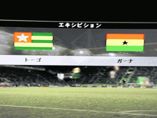 World Soccer Winning Eleven9 data fix |ウイイレ9更新データ 2005年8 ...